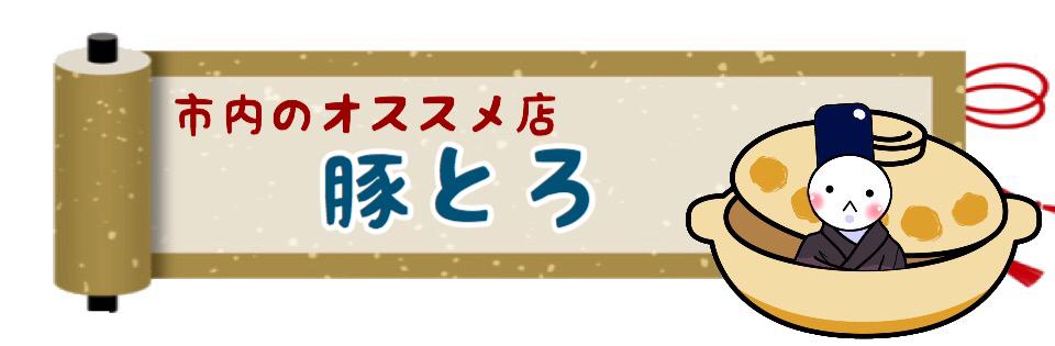 f:id:yukatanotabi:20170401000424j:plain