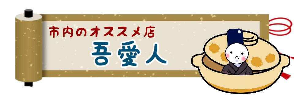 f:id:yukatanotabi:20170401000448j:plain