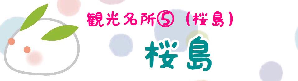 f:id:yukatanotabi:20170412123118j:plain