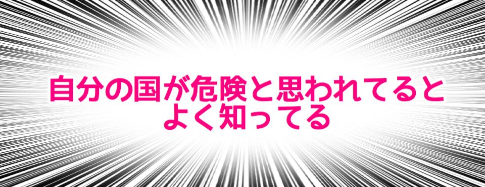 f:id:yukatanotabi:20170417222736j:plain
