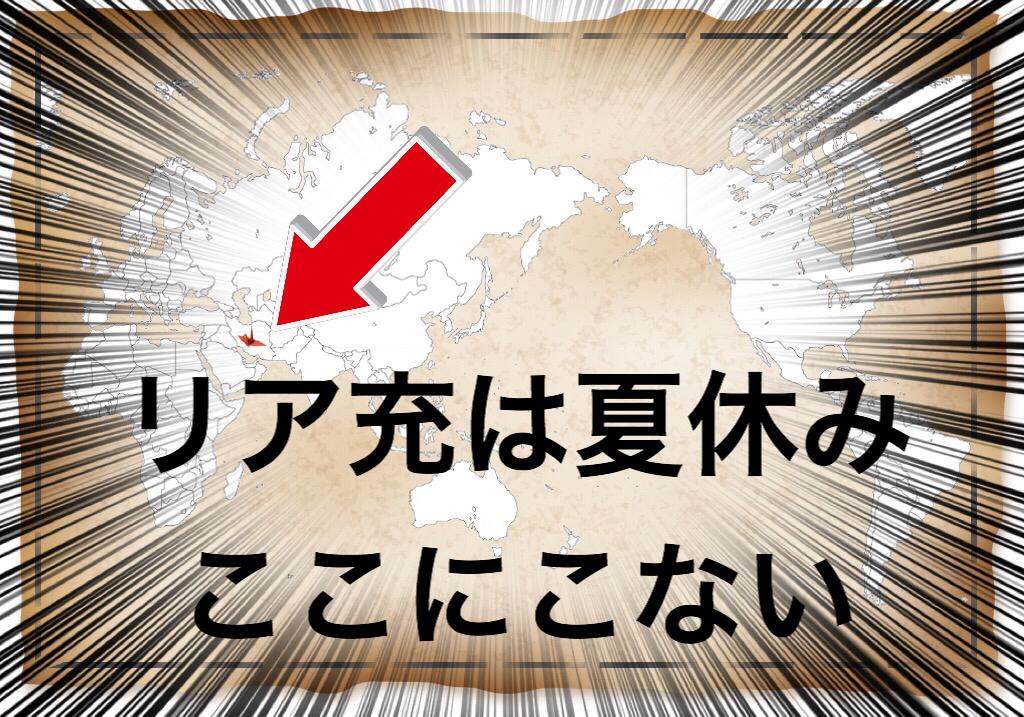 f:id:yukatanotabi:20170418123349j:plain