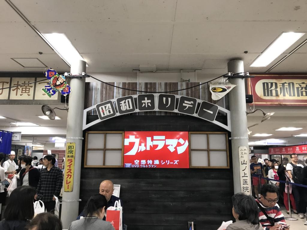 f:id:yukatanotabi:20170502143604j:plain