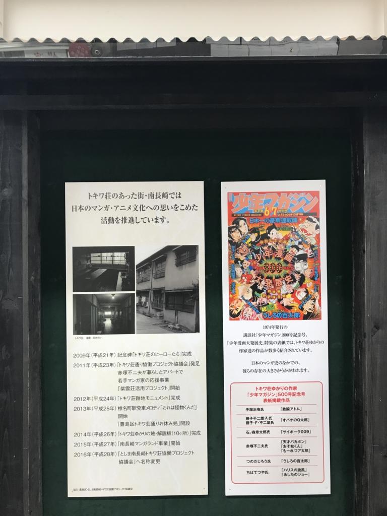 f:id:yukatanotabi:20170504174340j:plain