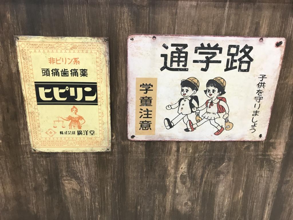 f:id:yukatanotabi:20170504175543j:plain