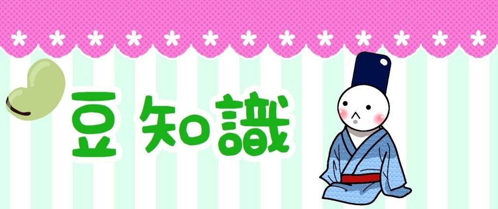 f:id:yukatanotabi:20170505184328j:plain