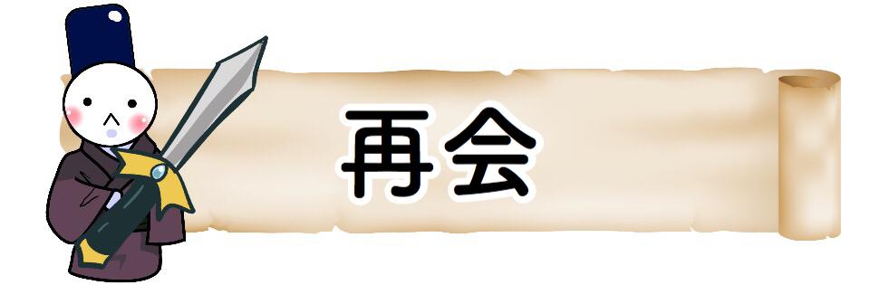 f:id:yukatanotabi:20170507122230j:plain