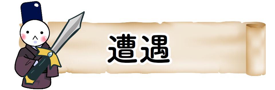 f:id:yukatanotabi:20170507122255j:plain