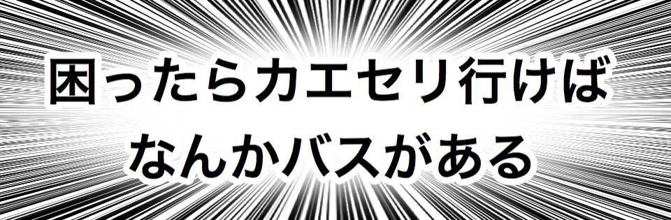 f:id:yukatanotabi:20170507185453j:plain