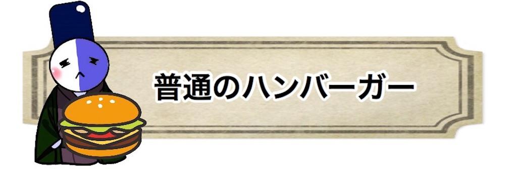 f:id:yukatanotabi:20170514102852j:image