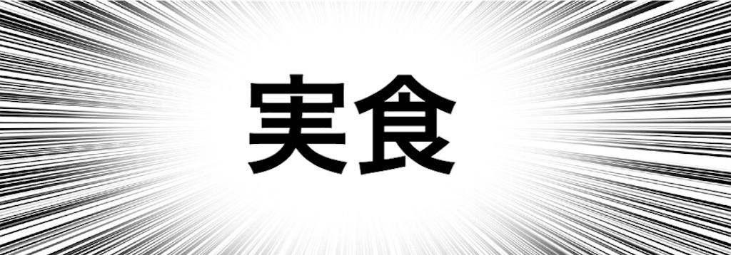 f:id:yukatanotabi:20170514121549j:image