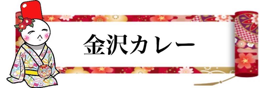 f:id:yukatanotabi:20170519224803j:image