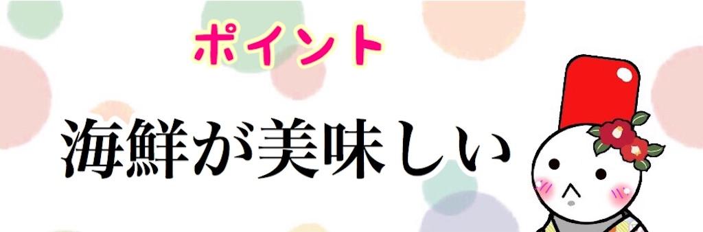 f:id:yukatanotabi:20170520120358j:image