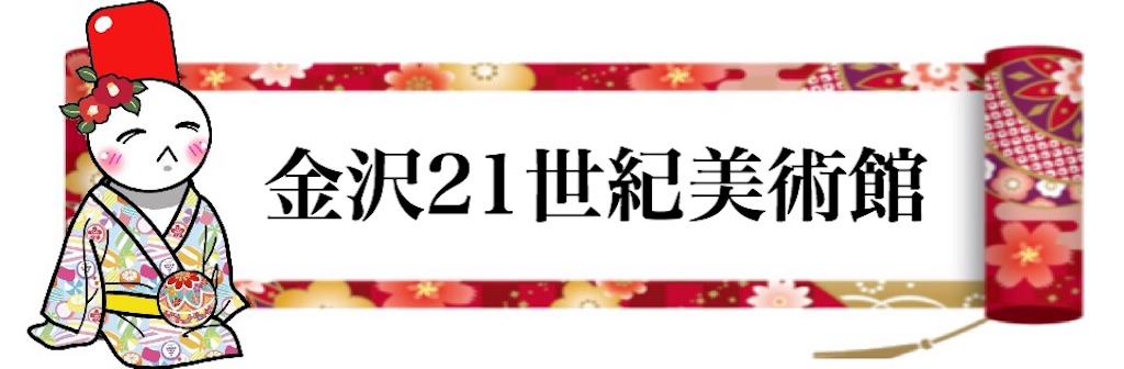 f:id:yukatanotabi:20170520121537j:image