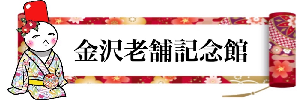 f:id:yukatanotabi:20170520193620j:image