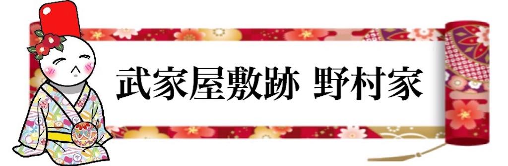 f:id:yukatanotabi:20170520193635j:image