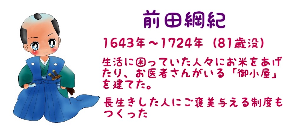 f:id:yukatanotabi:20170520210521j:image