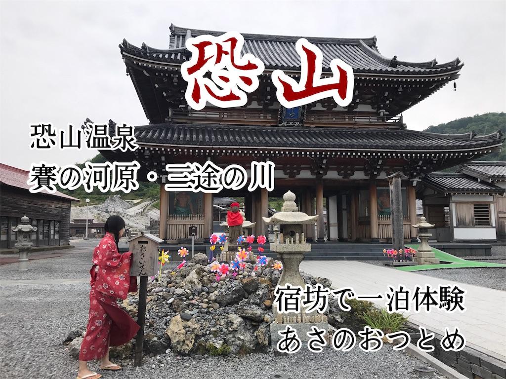 f:id:yukatanotabi:20170622120533j:image