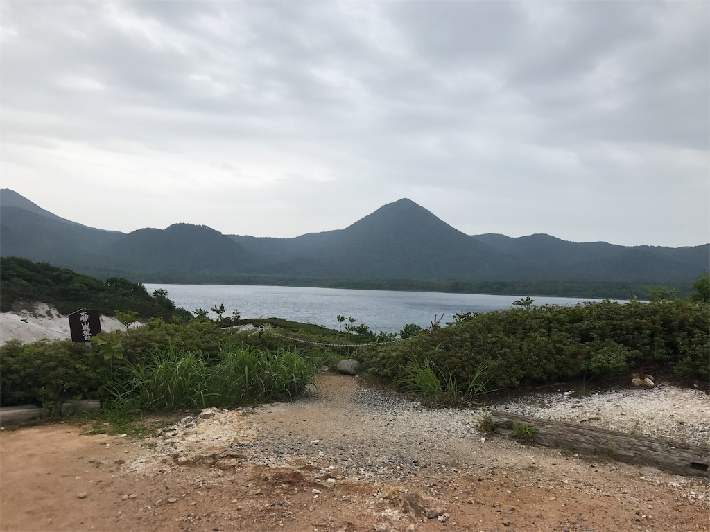 f:id:yukatanotabi:20170622121916j:image