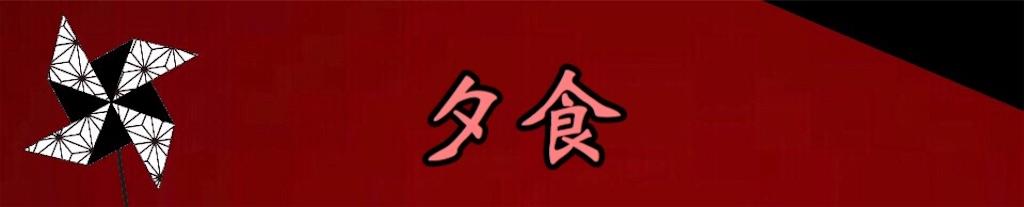 f:id:yukatanotabi:20170622123521j:image