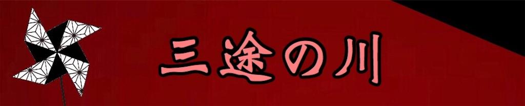 f:id:yukatanotabi:20170622125017j:image