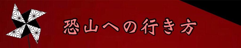 f:id:yukatanotabi:20170622125816j:image