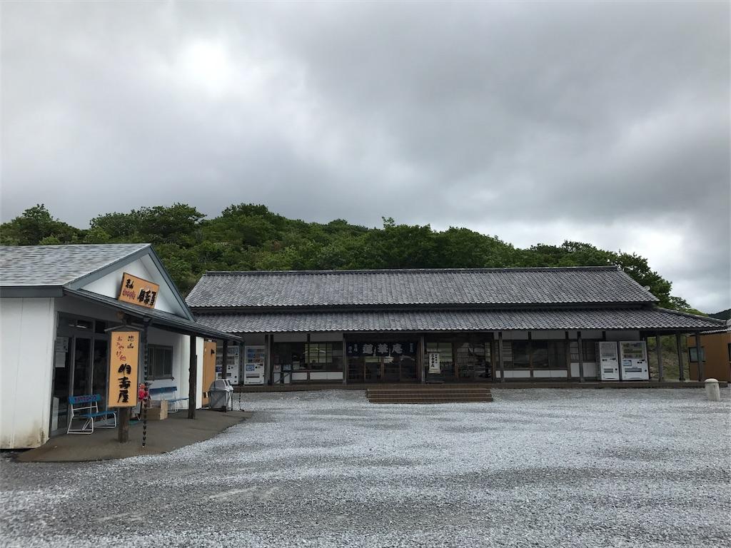 f:id:yukatanotabi:20170622164549j:image