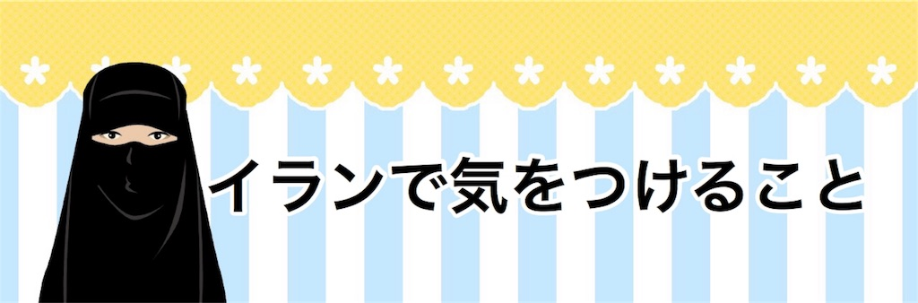 f:id:yukatanotabi:20170707093243j:image