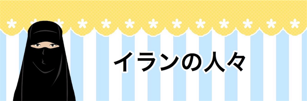 f:id:yukatanotabi:20170707093330j:image