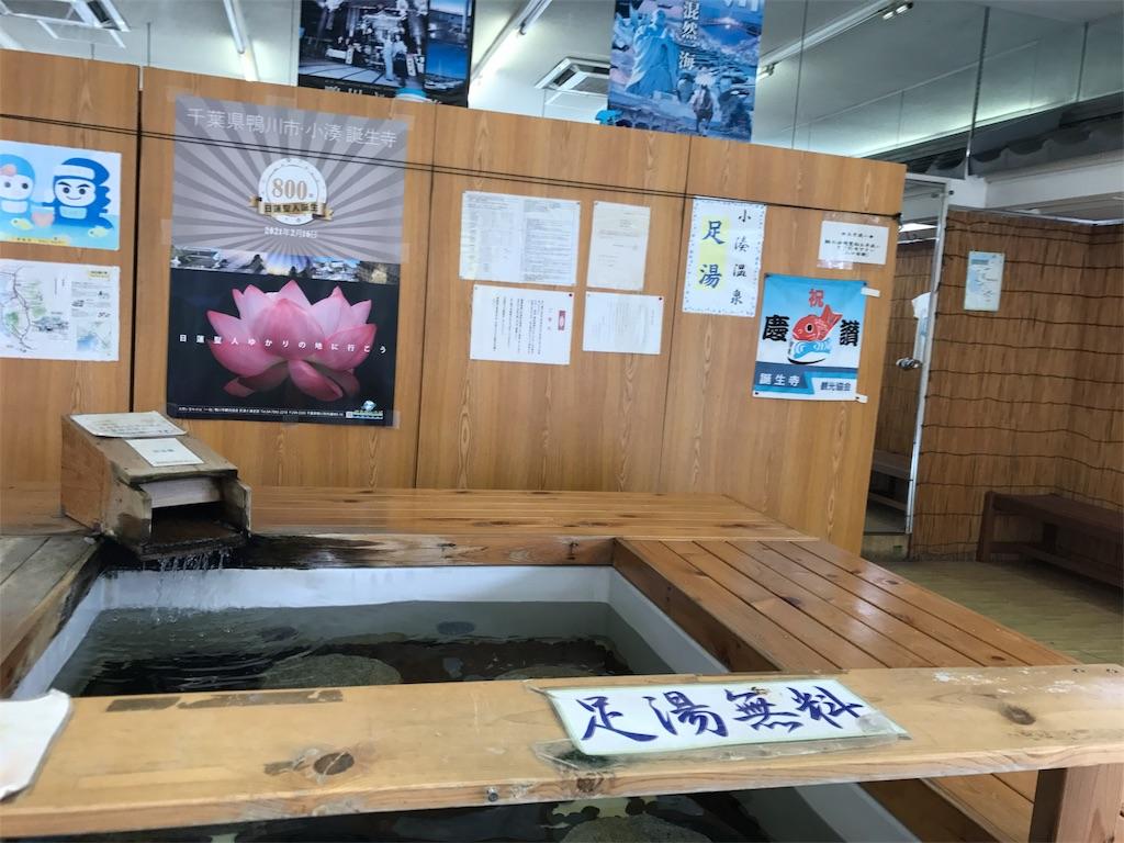 f:id:yukatanotabi:20170801215450j:image