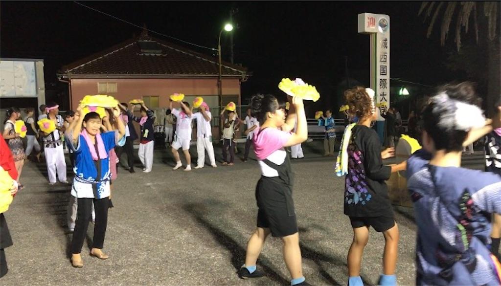 f:id:yukatanotabi:20170801220641j:image