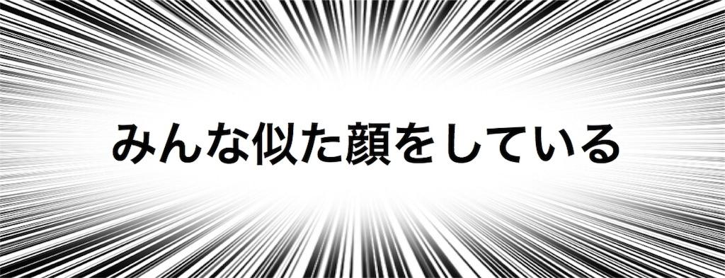 f:id:yukatanotabi:20170803124355j:image