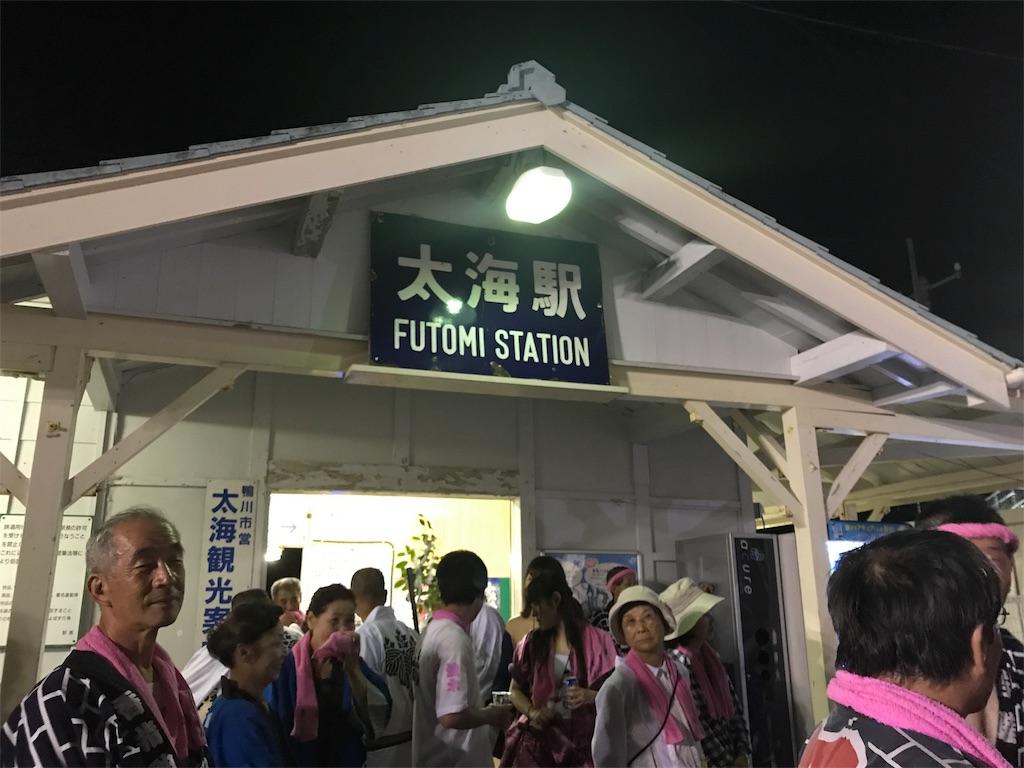 f:id:yukatanotabi:20170803125011j:image