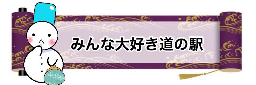 f:id:yukatanotabi:20170805125707j:image
