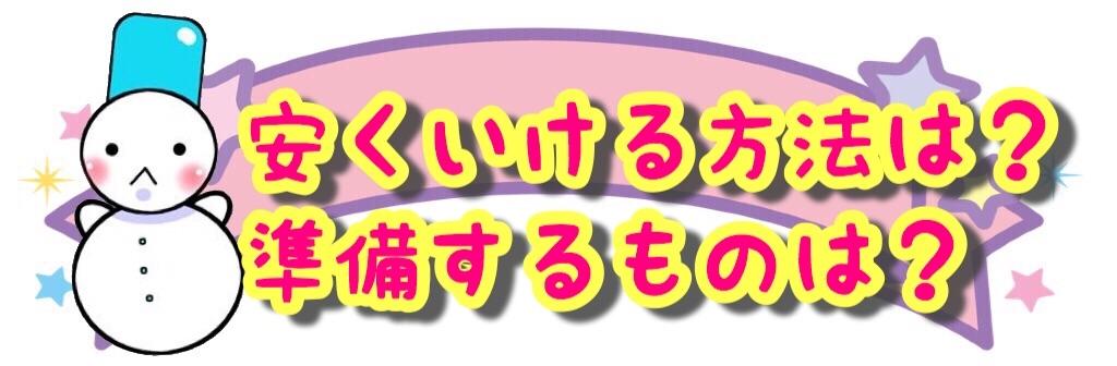f:id:yukatanotabi:20190526095240j:image