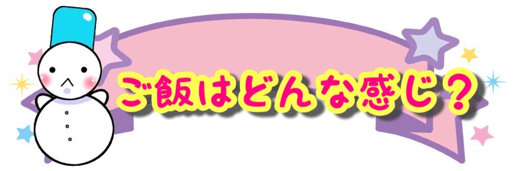 f:id:yukatanotabi:20190526095349j:image