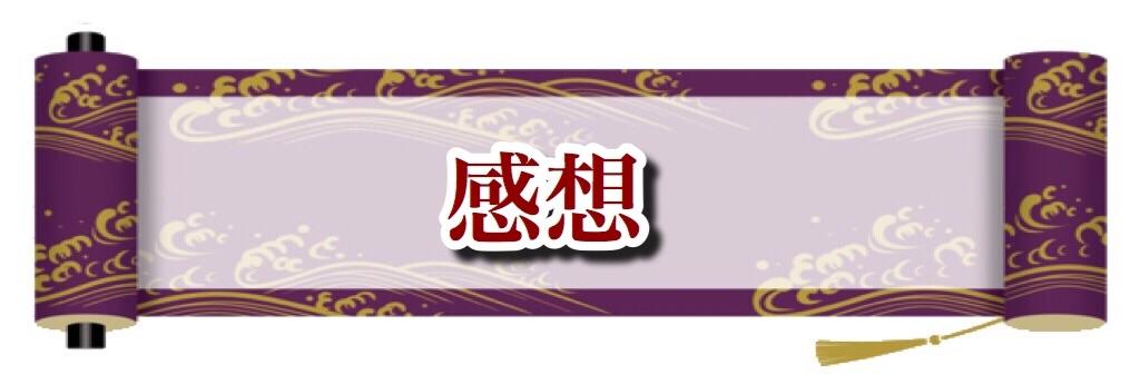 f:id:yukatanotabi:20190529124542j:image