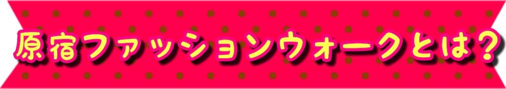 f:id:yukatanotabi:20190613122148j:image