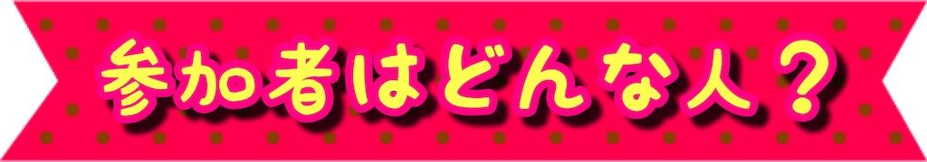 f:id:yukatanotabi:20190613122435j:image