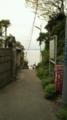 [旅行]江の島西浦に続く小道。この先に砂浜がある。