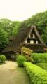 [旅行]日本民家園、富山県の江向家住宅。