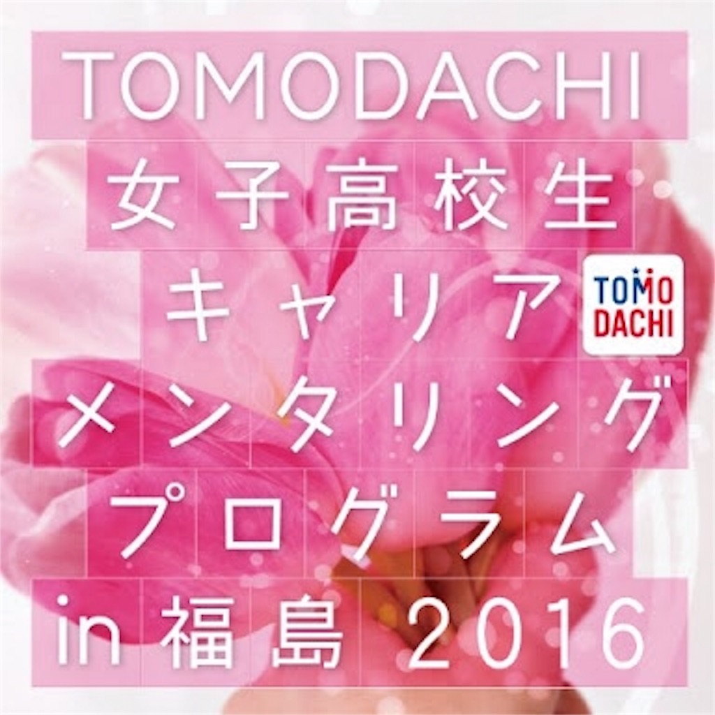 f:id:yukaty3:20160821201851j:image
