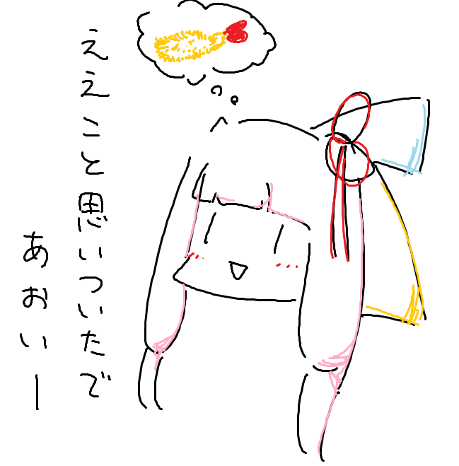 f:id:yukawallstudio:20180512194953p:plain
