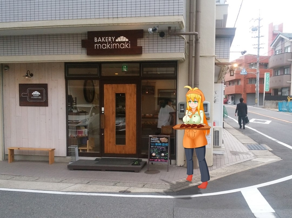 f:id:yukawallstudio:20180517222817j:plain