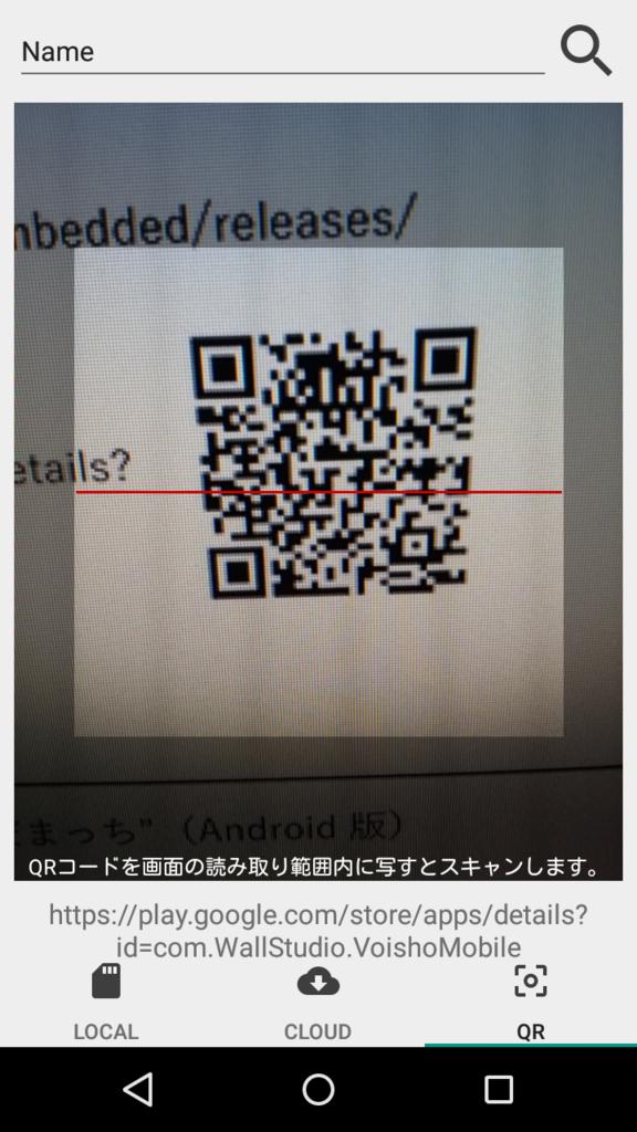 f:id:yukawallstudio:20180616025359p:image:w200