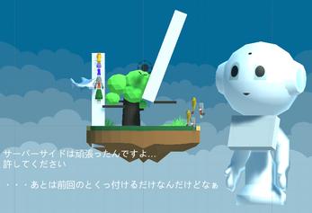 f:id:yukawallstudio:20190331122038p:plain