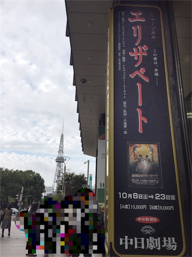 f:id:yukawhitechocolate:20161010230948j:image