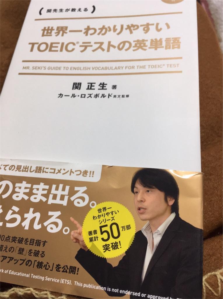 f:id:yukayuzu514:20170218233433j:image