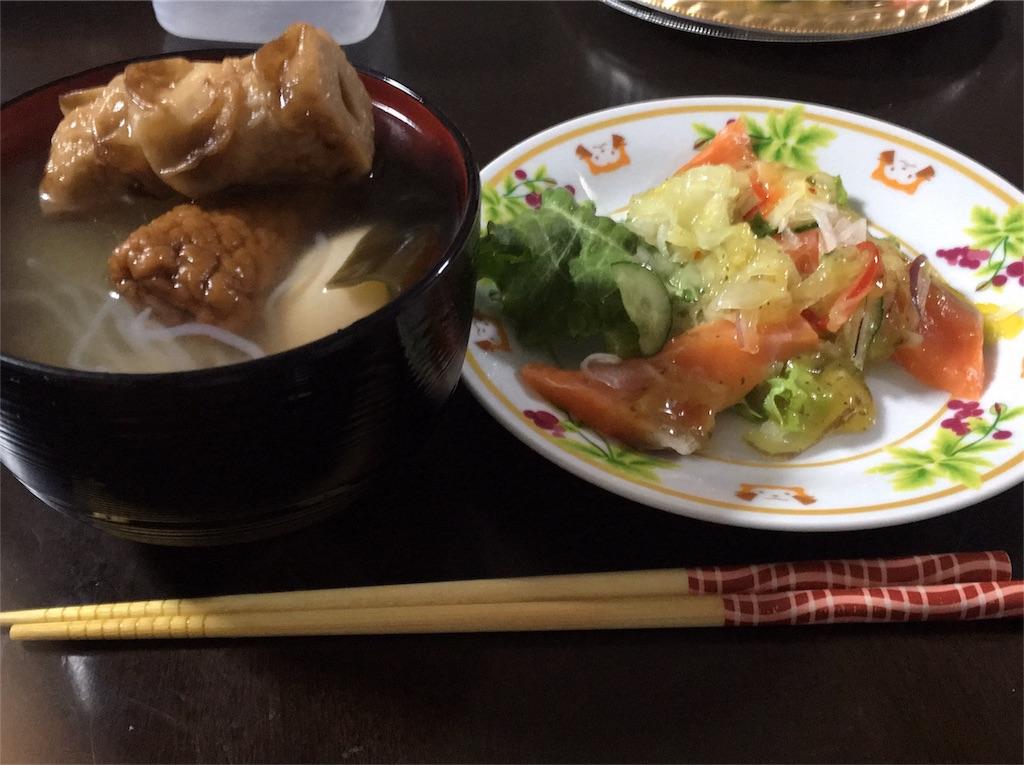 f:id:yukayuzu514:20170325210244j:image