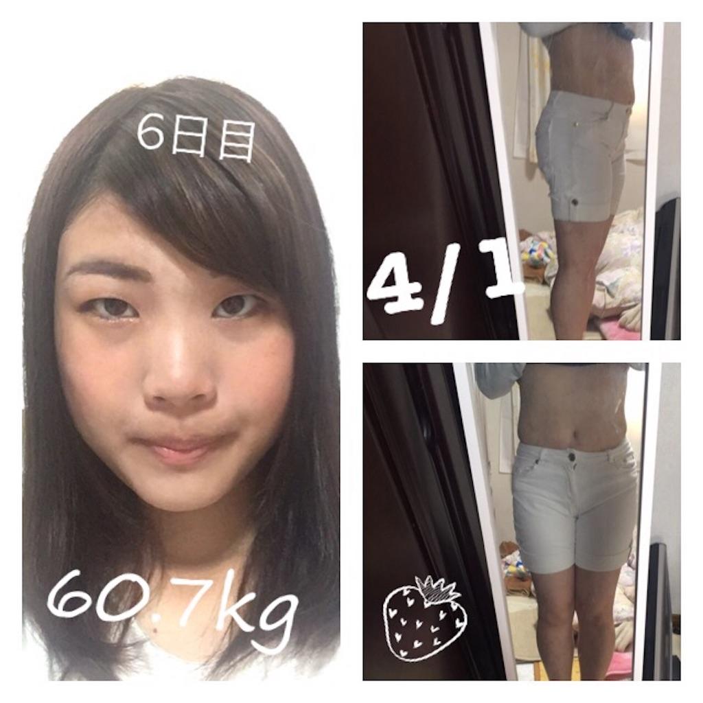 f:id:yukayuzu514:20170401203709j:image