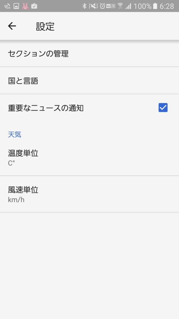 f:id:yukcmp:20161026063735j:plain